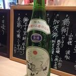 日本酒とおばんざい 北庵 - 米鶴 鶴翔(かくほう) 純米大吟醸 山廃仕込 生原酒