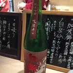日本酒とおばんざい 北庵 - 白岳仙 純米吟醸 濃醇辛口 おりがらみ