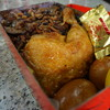 林合發油飯店 - 料理写真: