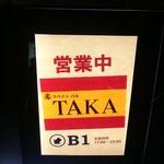 スペインバルTAKA - 入口の看板