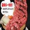 焼肉大ちゃん - 料理写真: