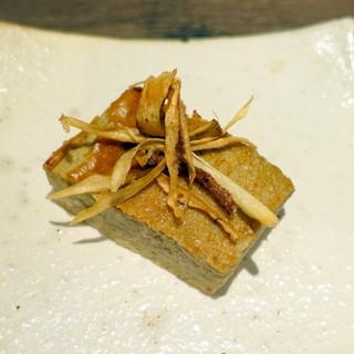 料理屋壱 - 料理写真:1月のおまかせコース5,400円:牛蒡のフラン
