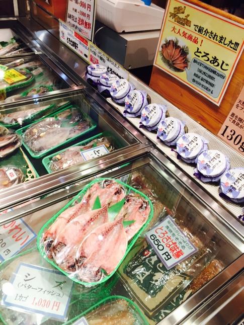 山六ひもの店 湯の花店