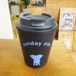 sunday zoo - テイクアウトカップ型タンブラー