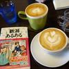 なっぱカフェ - ドリンク写真:
