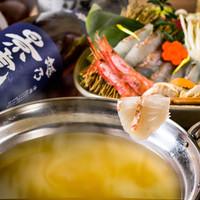 【当店名物】真鯛の海鮮しゃぶ鍋