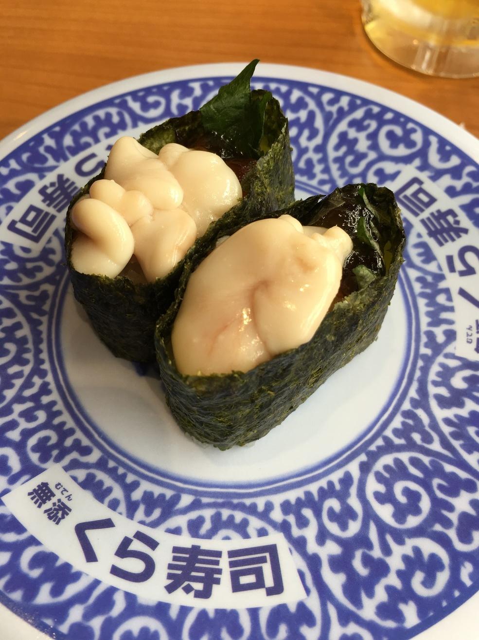 くら寿司 高浜店