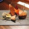 アコルドゥ - 料理写真:枯れ木と落ち葉 黒豆と石