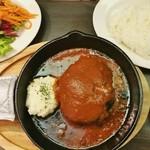 Y's Diner - ジャンボハンバーグ(300g)