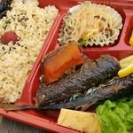 宮城と東北の酒 ひより - 日替わり お魚弁当