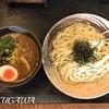 麺屋 青山 - 料理写真:2017年(平成29年)1月