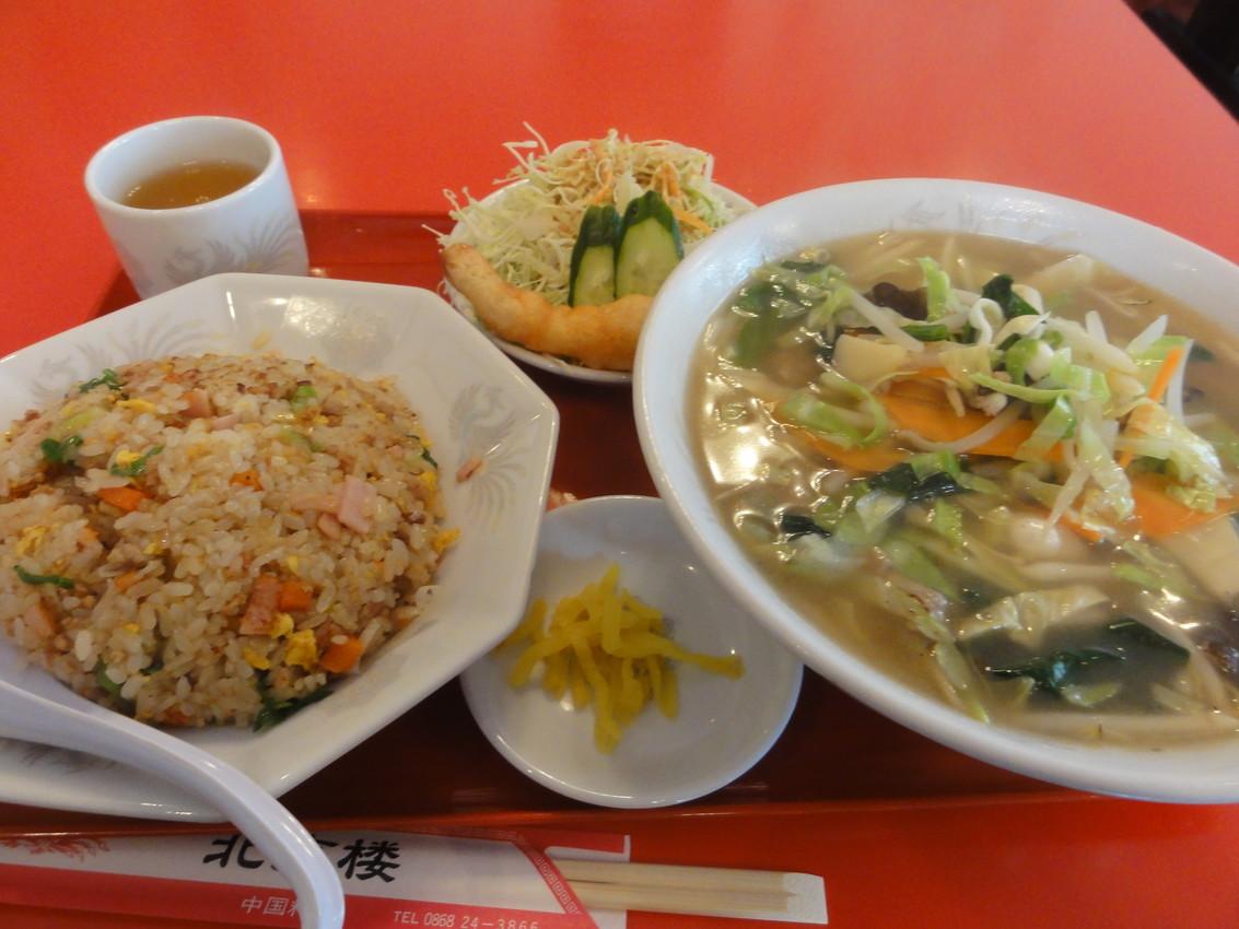 中国料理・北京楼