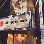 ビオ オジヤンカフェ -
