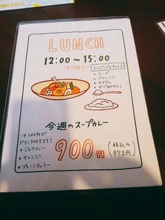 スープカレー ポニピリカ - 平日限定のランチは972円。