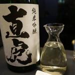 酒・肴 おまた - 2016.01 直虎純米吟醸生貯蔵 900円