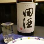 酒・肴 おまた - 2016.01 田酒(半合) 450円