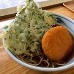 加賀 - 春菊天 野菜コロッケそば