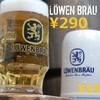 エッセンサッポロ - 料理写真:生ビールが安くて美味い‼