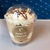 C3 - 料理写真:ホワイトモカのティラミスカップ(540円)