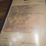 61602835 - カクテルのメニュー