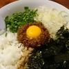 麺や 千成 - 料理写真:台湾まぜそば