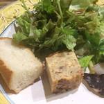 チッティーノ - ランチの前菜とサラダとパン