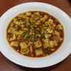 延辺館 - 料理写真:正宗麻婆豆腐