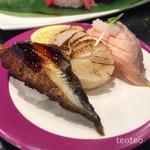 にぎり長次郎 - 料理写真:炙り三昧(゚Д゚)ウマー!(゚Д゚)ウマー!