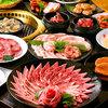 福寿 - 料理写真: