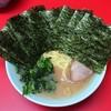 末広家 - 料理写真:ラーメン730円麺硬め。海苔増し100円。