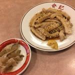 安記 - モツ皿