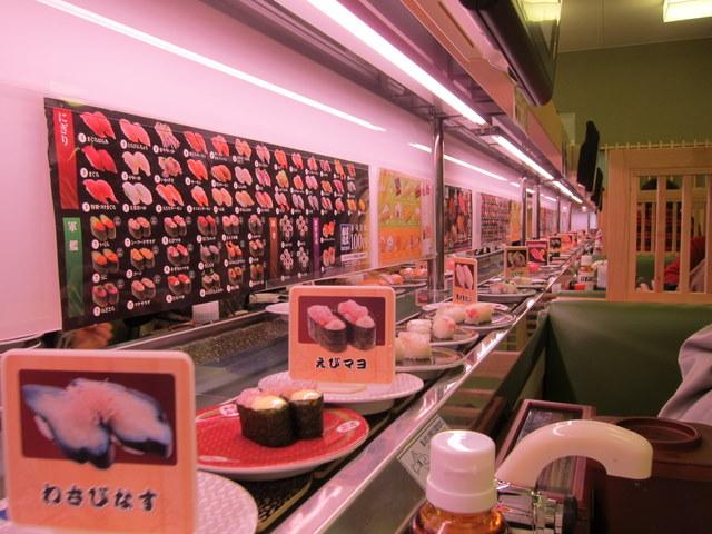 はま寿司 41号扶桑店