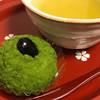森乃お菓子 - 料理写真:★★★☆ 蜜黒豆雑穀もち