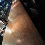 リョーモン - 8m30ある一枚板のテーブル