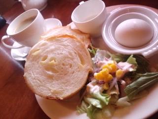 Cafe Luogo