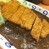 バーグ - 料理写真:820円『カツカレー』2017年2月吉日
