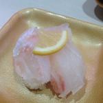 魚べい - SHIROMI 2017.1