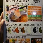 しゃぶしゃぶ かおり  渋谷店 - ランチメニュー