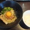 ひぶた - 料理写真:まぜそば追い飯付き700円がオープン2周年記念で100円(2016.12.3)
