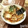 一番軒 - 料理写真:ラーメン(650円)