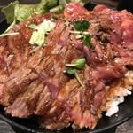 レッドロック - 【2017.1.19】ステーキ丼 大 ¥1250