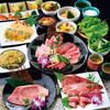 焼肉名菜 福寿 - 料理写真: