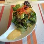 Gluten Free Dining Tsukuru - サラダ