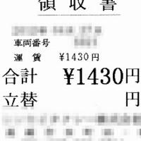 【新宿、四谷、飯田橋ターイナル駅】さらに近く楽に来店出来ます