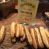 パトリエ フクモリ - 料理写真:明太フランス。明太フランスを開発した人のお店のものなので、すごい人気です。