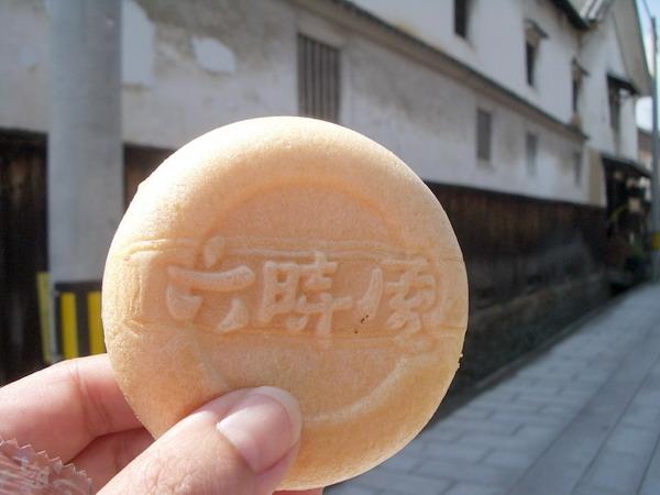 藤井酒造酒蔵交流館