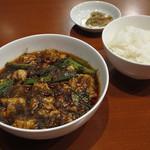61692580 - 【北新地でランチ】 最強の麻婆豆腐 \1000