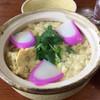 元禄うどん - 料理写真:茶碗蒸しうどん ¥680