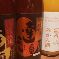 広島のお酒も種類豊富にご用意!宮島生ビールも飲めちゃいます♪