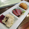さが蔵 - 料理写真:「お通し」ポテサラ・お刺身・鶏の唐揚げ